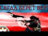 «Азери» под музыку Лезгинка - Азербайджанская (Зурна). Picrolla